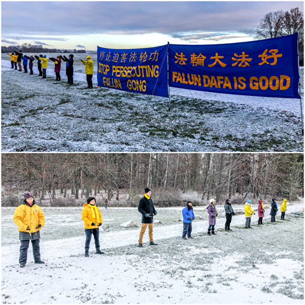Falun Gong practitioners meditates in front of the Chinese embassy in Sweden to raise awareness of the persecution of Falun Gong in China. (Courtesy to Minghui.org)