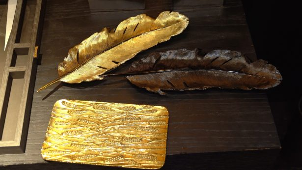 FEATHER TRAY made by Michael Aram