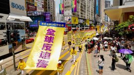 Hundreds of Falun Gong Practitioners in Hong Kong Commemorate 20th Anniversary of China's Persecution