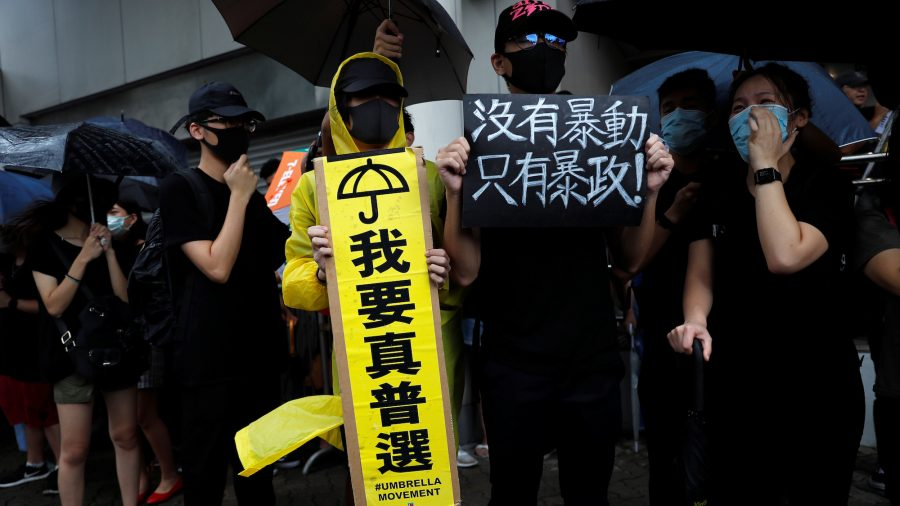 Hong Kong Charges 44 Protesters With Rioting, Grants Bail