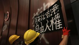 July 1 March Organizer Releases Statement About Violence in Hong Kong Parliament