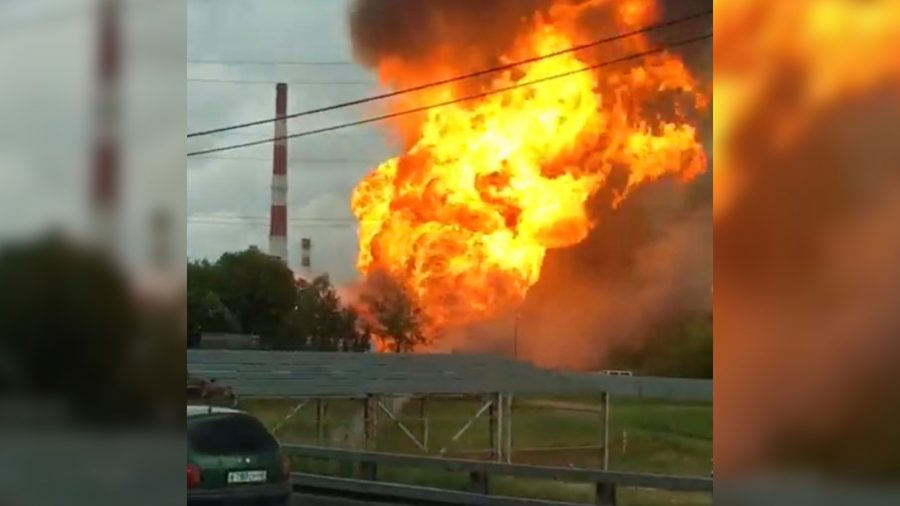 Multiple injuries reported after fire breaks out at Moscow power plant