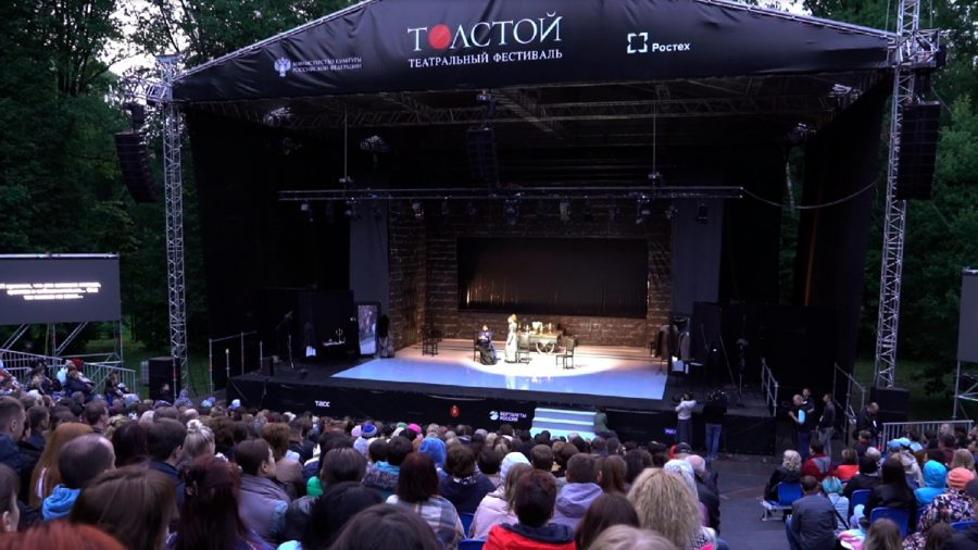 Fourth International Tolstoy Theater Festival in Moscow