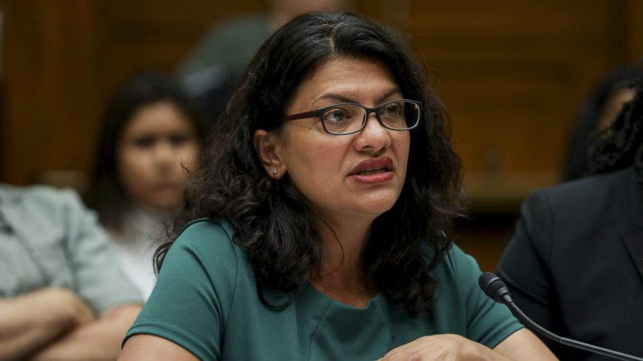Rep. Rashida Tlaib Says She Won't Go To Israel After Planned Visit Was Approved