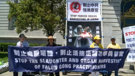 Forum Reviews the Evidence of Forced Organ Harvesting in China