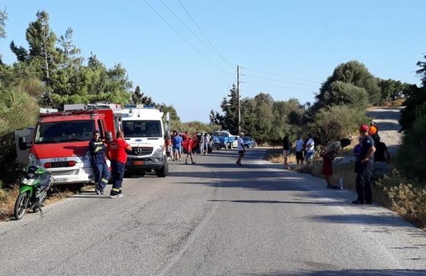 Body of Missing UK Astrophysicist Found on Greek Island