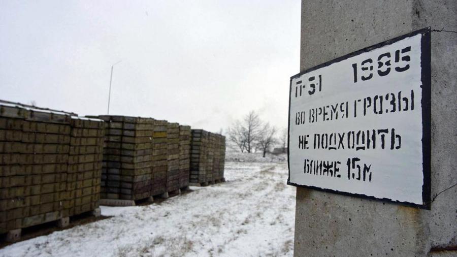 Blasts Rock Russian Ammo Depot in Siberia, Five Injured: TASS