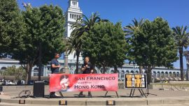San Franciscans Show Support for Hong Kong Protesters' Right to Protest