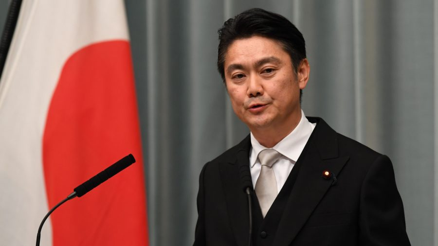 Murderers Hanged in Japan's First Executions of 2019