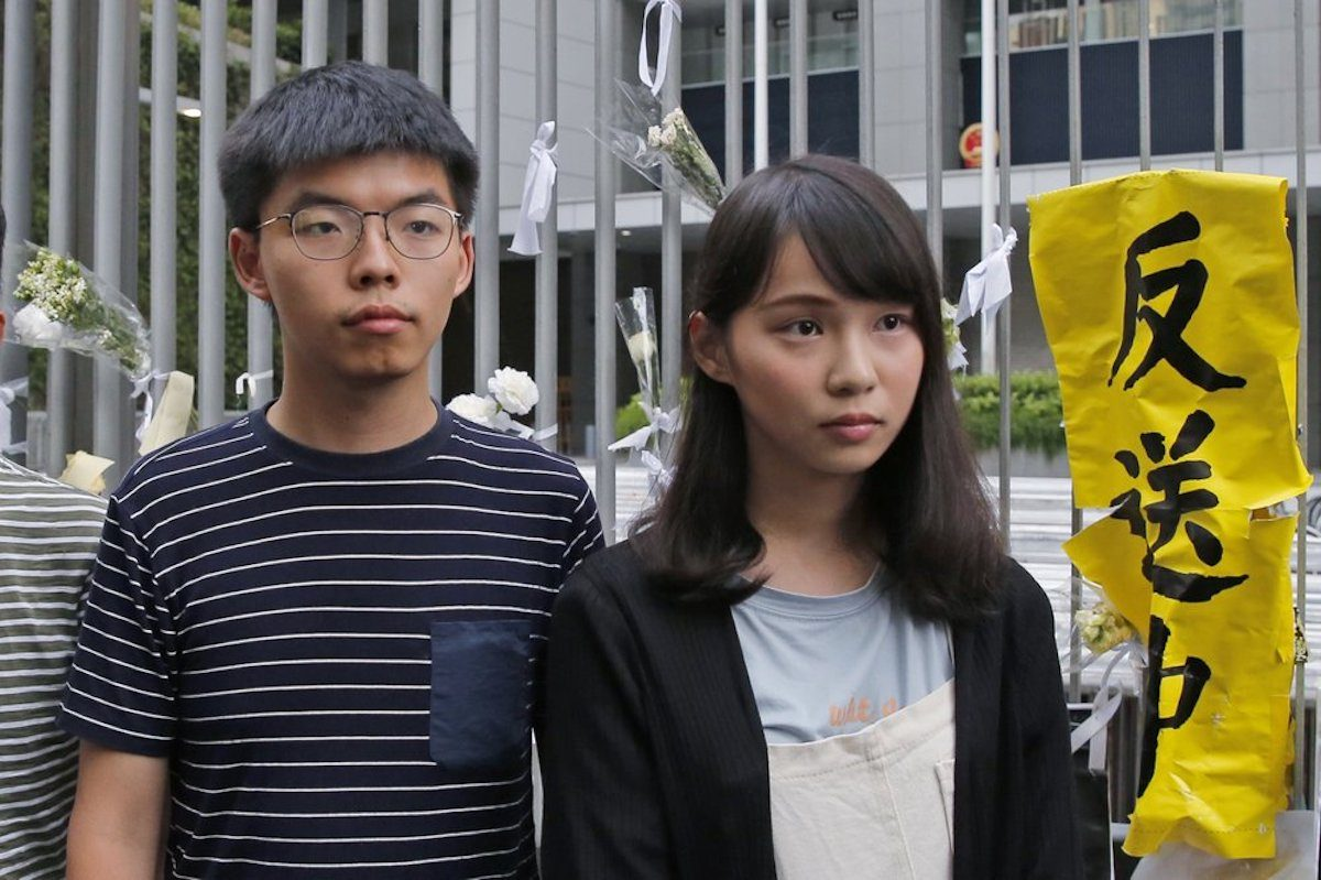 Joshua Wong and Agnes Chow