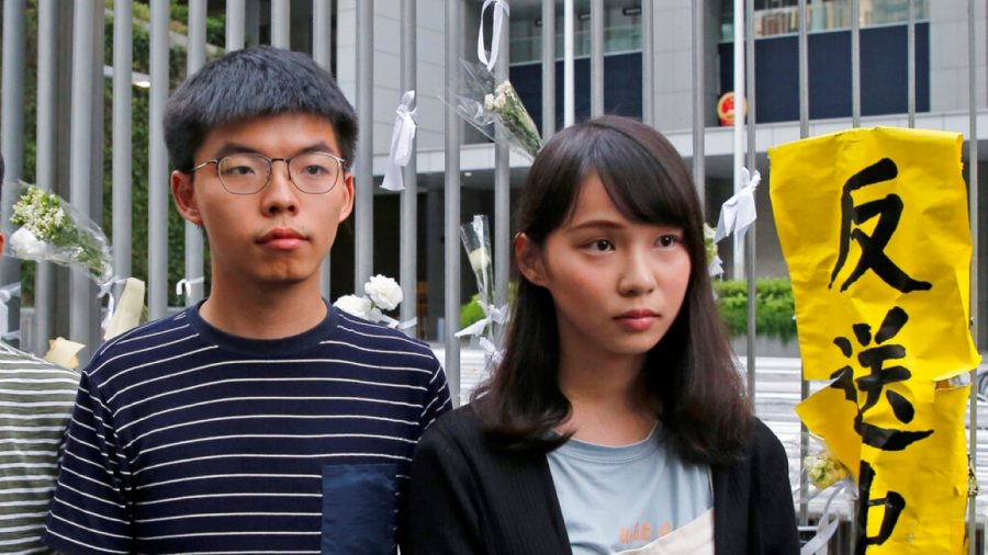 Hong Kong Activist Agnes Chow Pleads Guilty to Two Protest-Related Charges