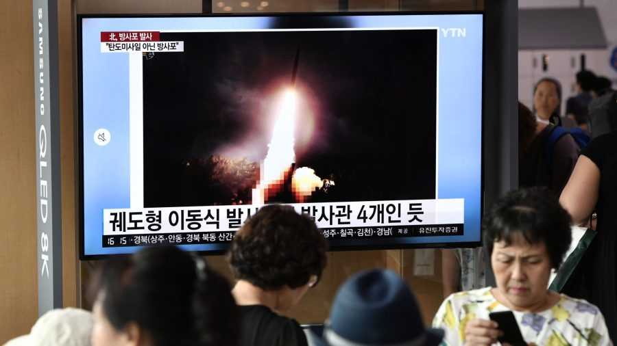 North Korea Claims It Tested New Rocket Launch System