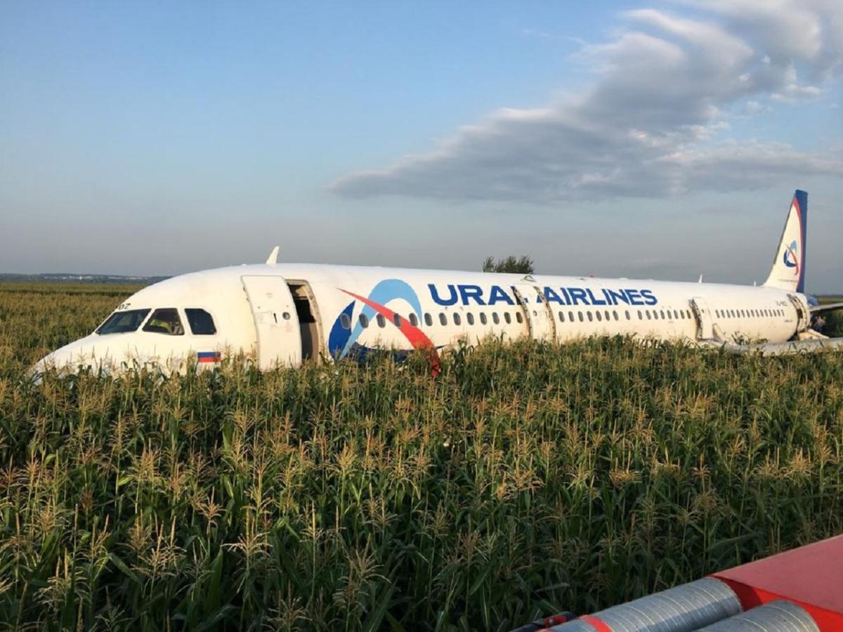 Ural Airlines Airbus 321 passenger plane