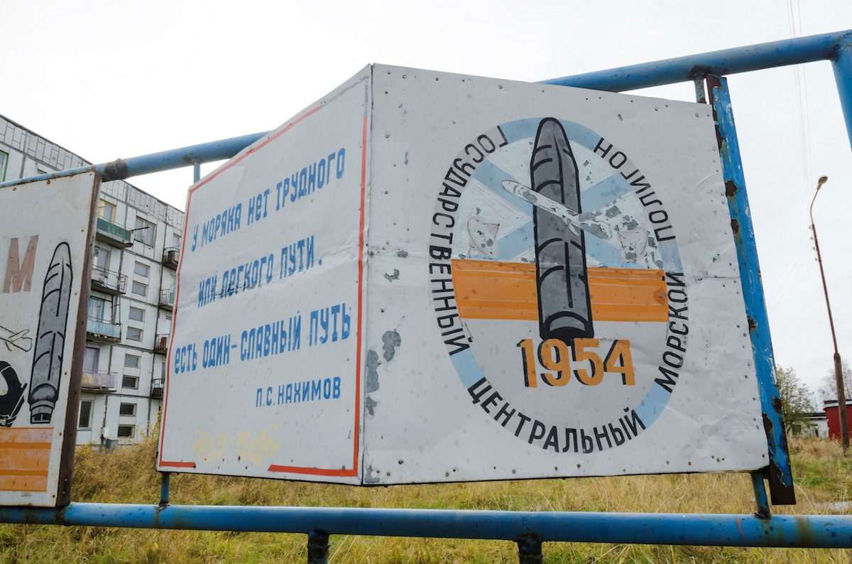 A view shows a board on a street of the military garrison located near the village of Nyonoksa in Arkhangelsk Region