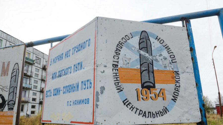 Russian Village Near Site of Suspected Nuclear Missile Explosion to Be Evacuated, Report Says