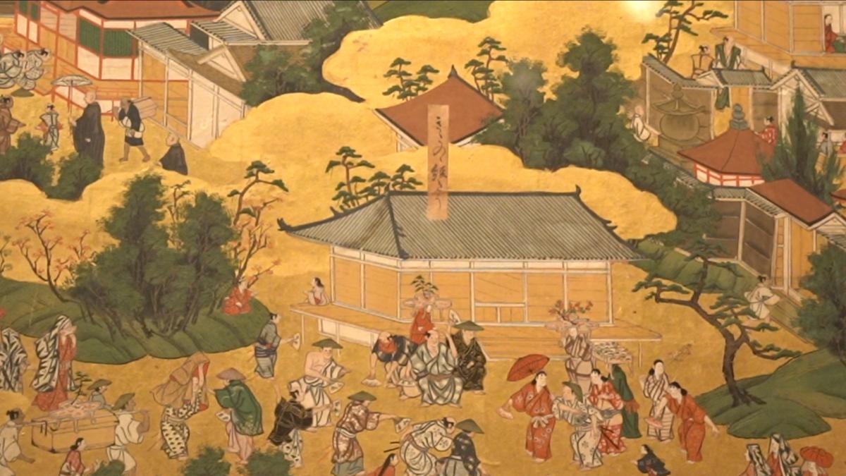 kyoto-exhibition-met