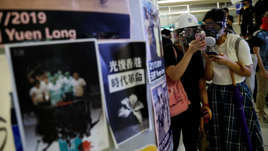 Messaging App Telegram Moves to Protect Identity of Hong Kong Protesters: Reuters