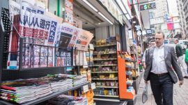 Popular Store Chain Pulls Epoch Times Hong Kong Newspapers From Shelves, Drawing Concerns of Beijing Pressure