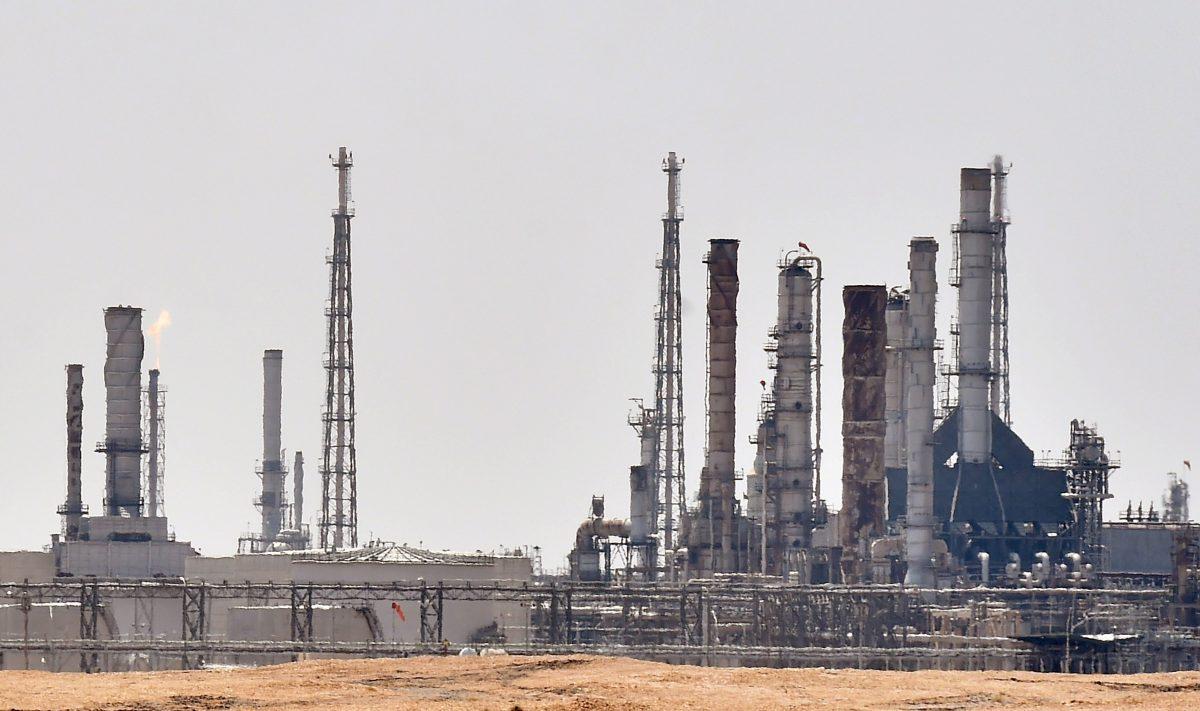 Aramco-oil-facility--1200x711