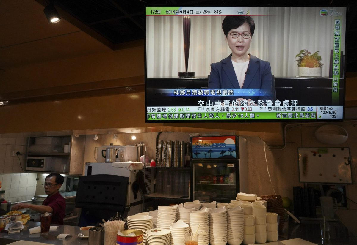 Carrie Lam makes announcement on tv