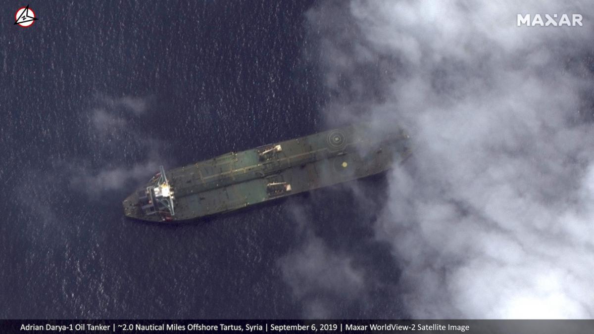 Iranian oil tanker Adrian Darya-1 or Grace-1