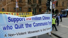 Tuidang: A Quiet Chinese Movement To Quit The CCP