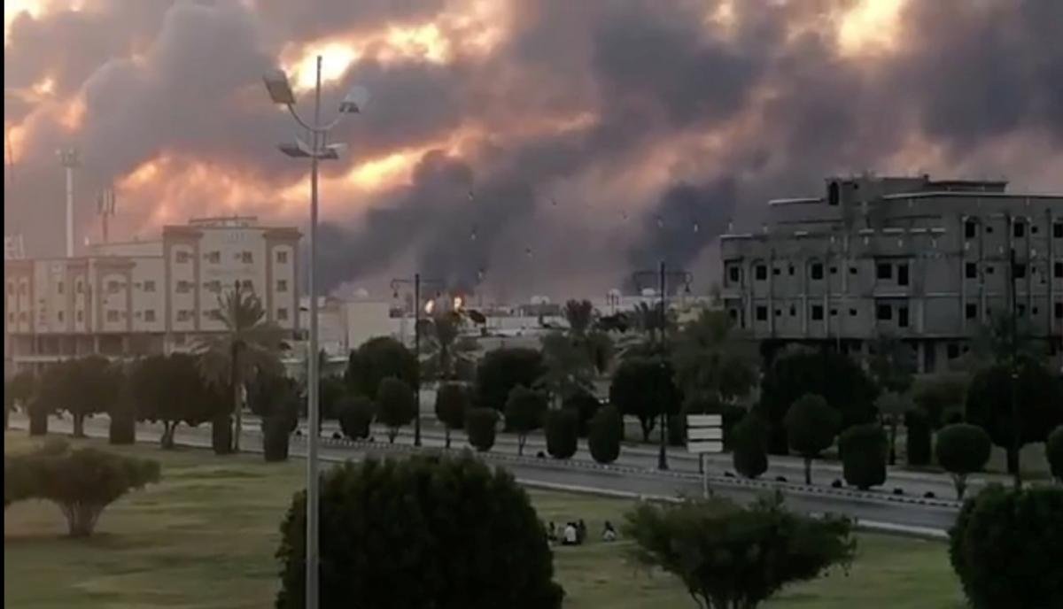 Saudi Aramco 2 drone attack