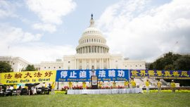 US Lawmakers Decry Beijing's 21-Year-Long 'Unforgiving' Persecution of Falun Gong