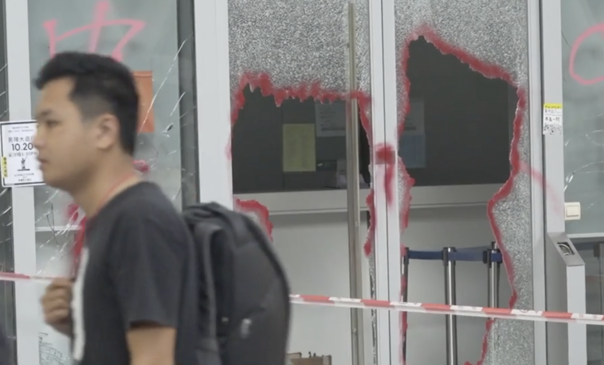 Hong Kong school vandalized