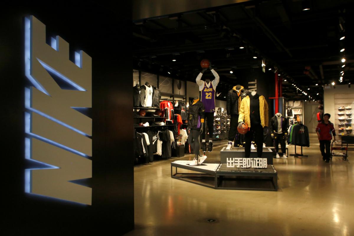 Nike stores China Houston Rockets