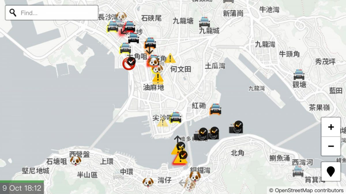 "A display of the app ""HKmap.live"""