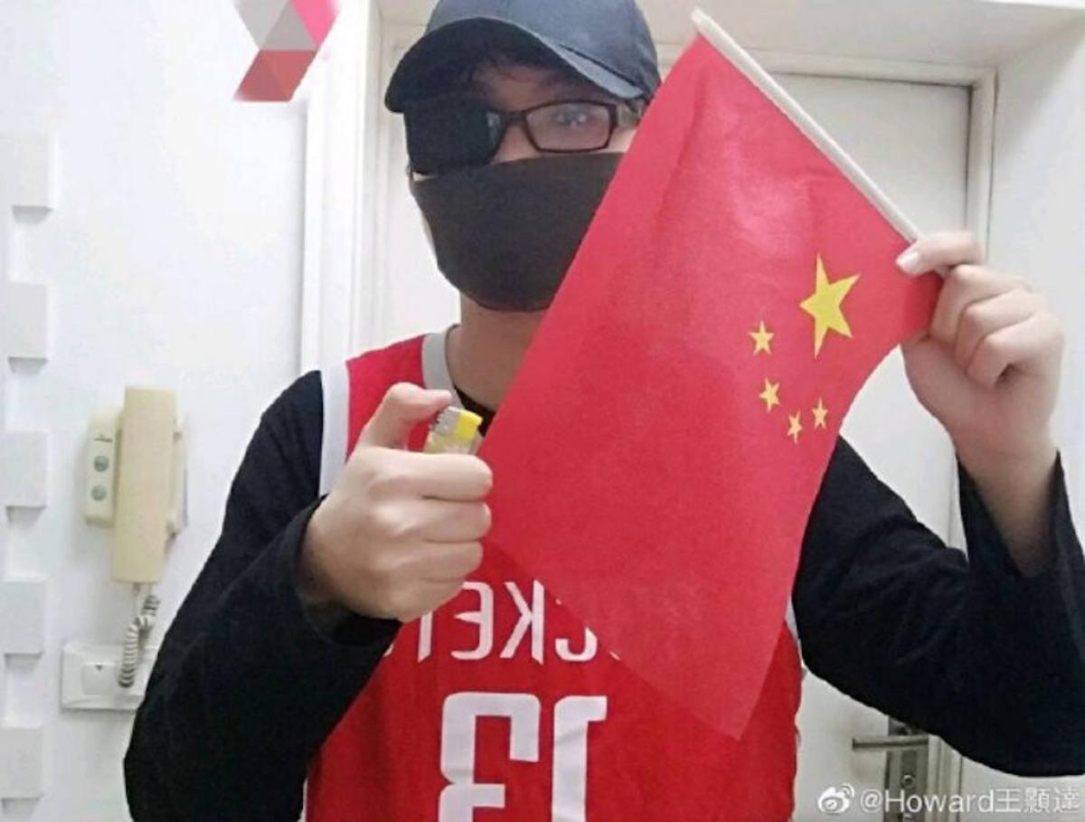 houston-rockets-fan-china