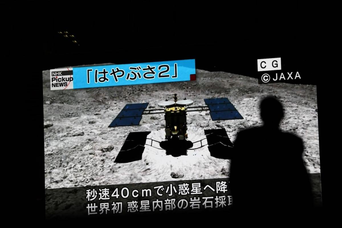 Japan-asteroid-spacecraft