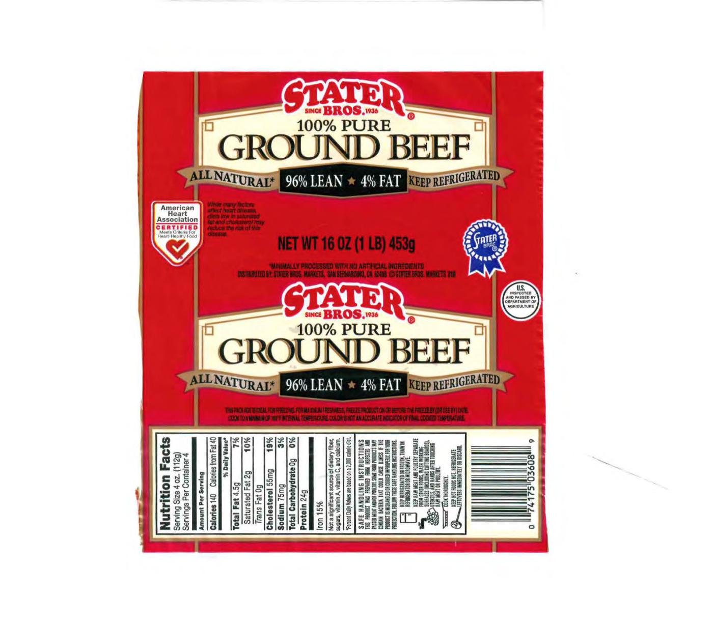 ground beef- central valley meats co. - recall