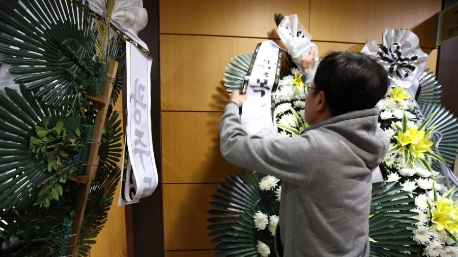 Cha In-ha: Korean actor dies aged 27 зурган илэрцүүд