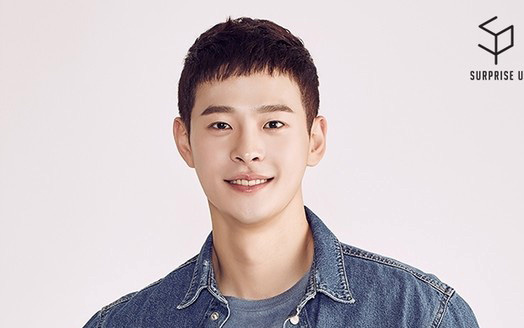 Cha In Ha, Korean Pop Idol and Actor, Found Dead at Age 27