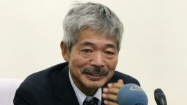 Japanese Doctor Dies After Attack in Afghanistan, Official Said
