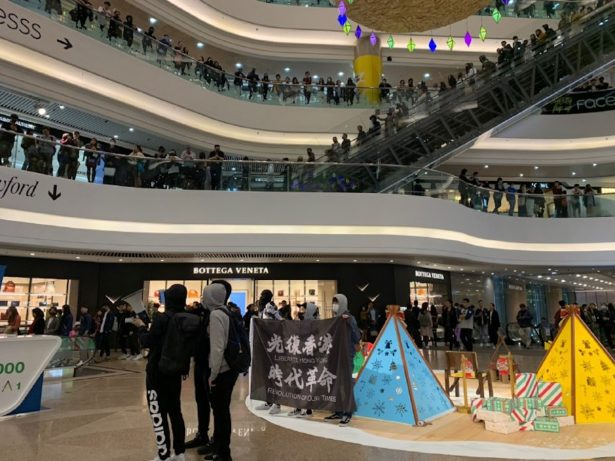 Protest in Hong Kong mall