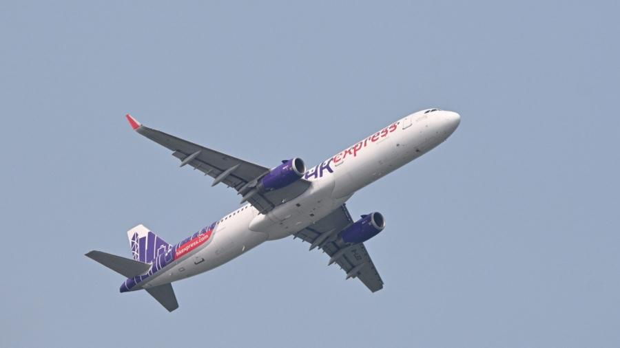 Hong Kong Airline Makes Woman Take Pregnancy Test Before Flying to Saipan