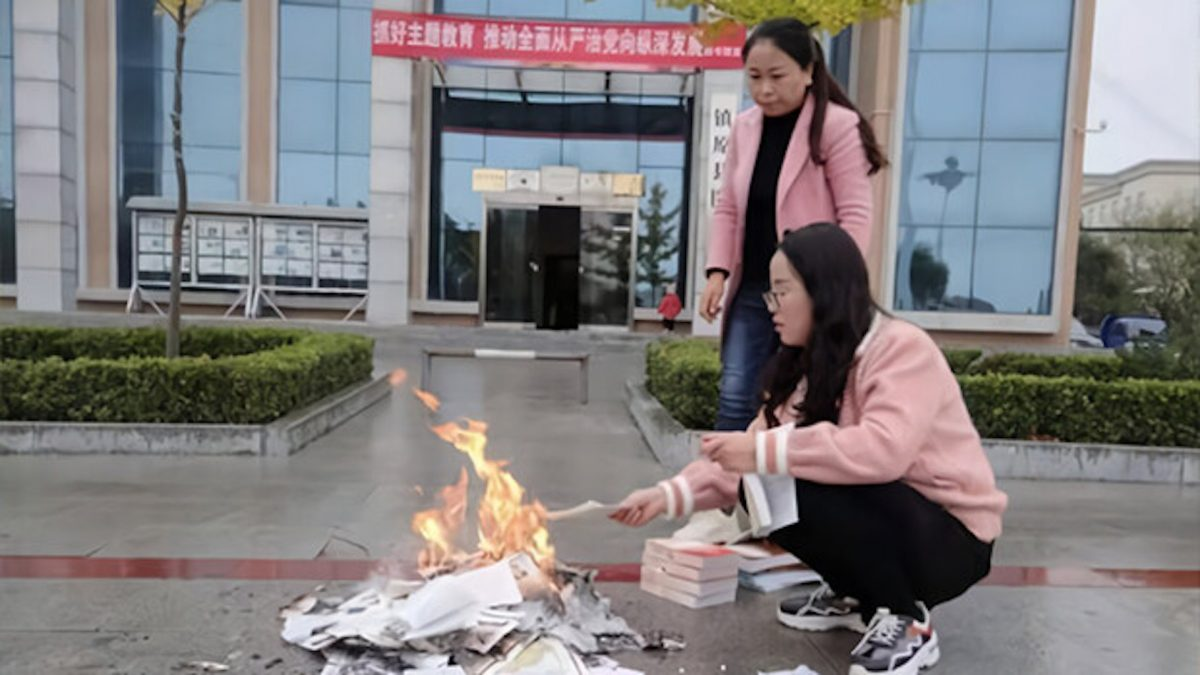 China-Zhenyuan-county-Burn-Books