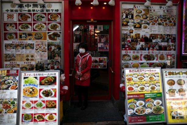 A Chinese restaurant in Yokohama's Chinatown, near Toky