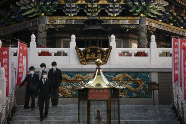 A temple in Yokohama's Chinatown, near Tokyo