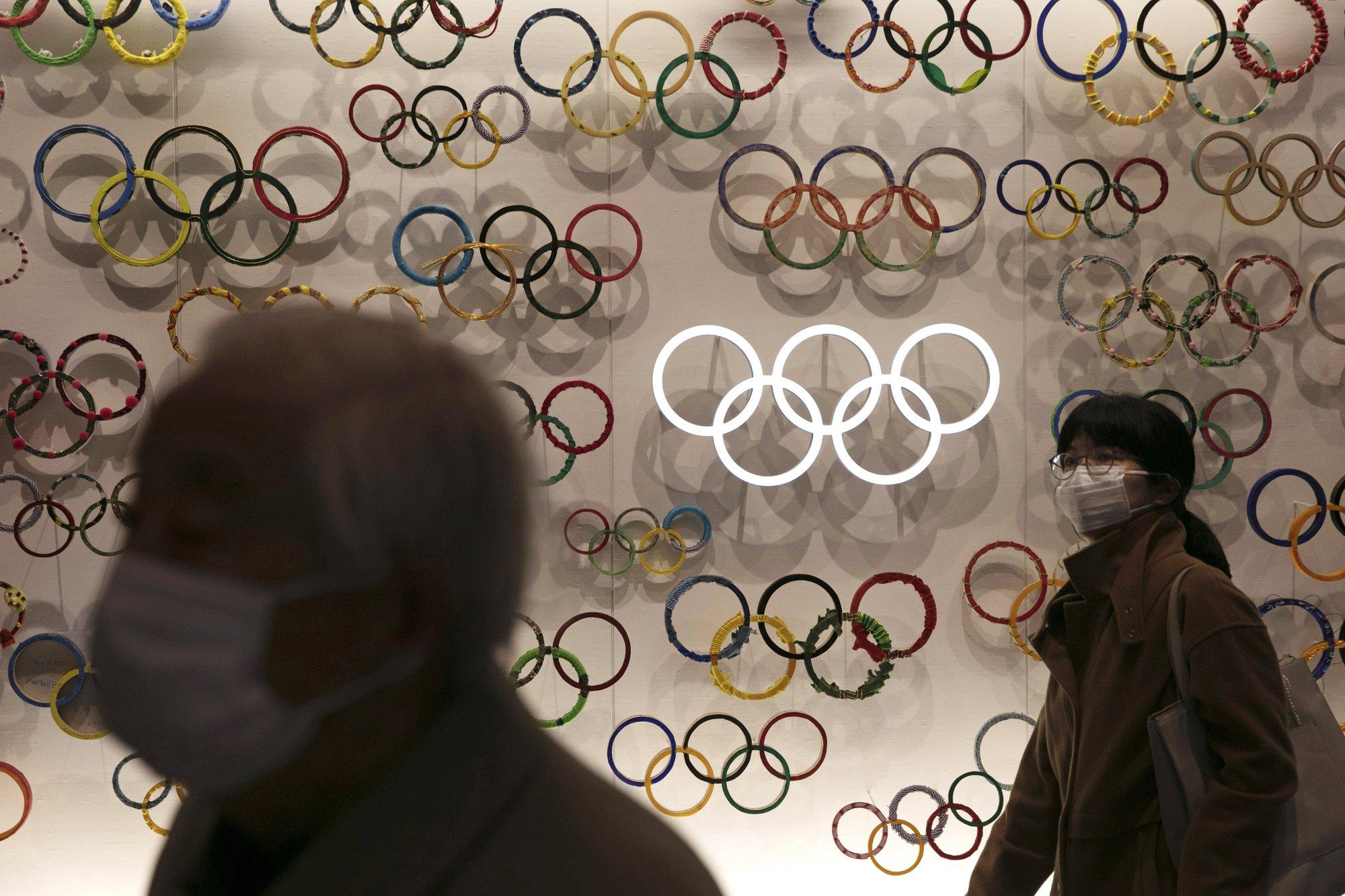 tokyo olympics - photo #5