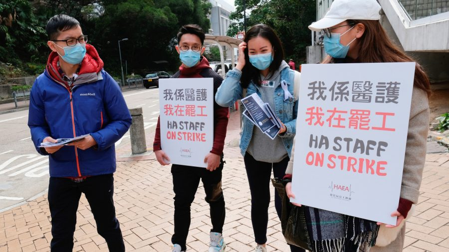 In Hong Kong, Hospital Workers Are on Strike to Demand Border Closure