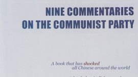 Commentary 7: On the Chinese Communist Party's History of Killing