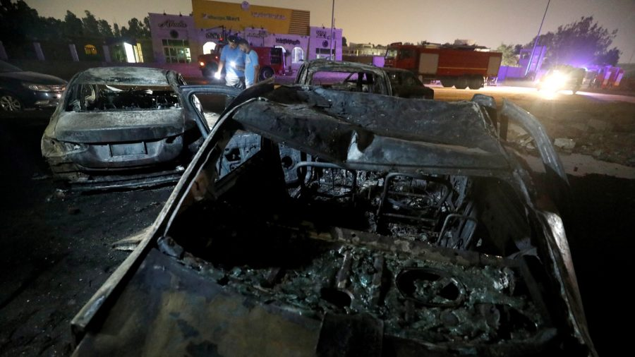 Egyptian Pipeline Fire Injures 17