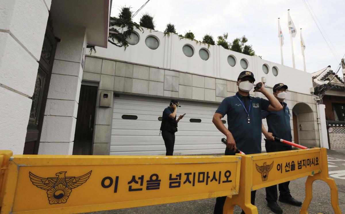 SKorea-Seoul Mayor Missing