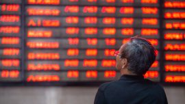 China In Focus (July 17): China Bank Collapse Rumors Spark Bank Runs
