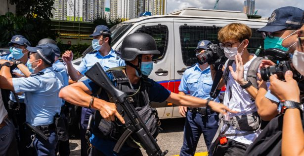 Hong Kong Police stand guard