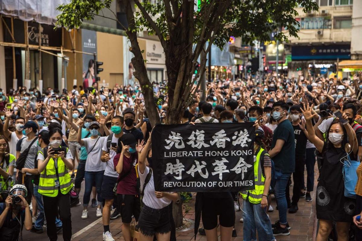 Hong Kong Protesters chant slogans